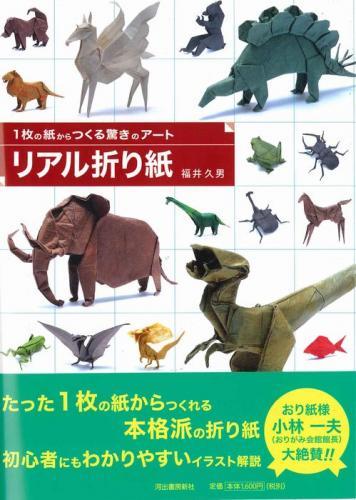 簡単 折り紙:折り紙 販売-origamikaikan.co.jp
