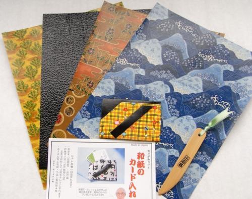 ハート 折り紙 折り紙 カード入れ : origamikaikan.co.jp